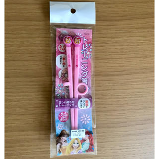 【送料込】ほぼ未使用 2-5歳用トレーニング箸(カトラリー/箸)