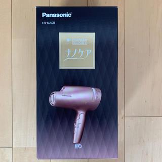Panasonic -  ナノケア EH-NA0B-PN(ピンクゴールド)パナソニック