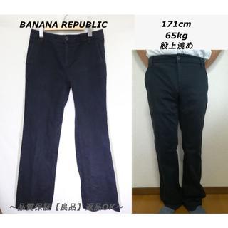 Banana Republic - BANANA REPUBLICストレッチチノパンツ/ネイビーローライズ裾広♪8
