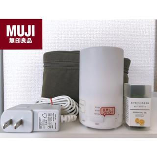 ムジルシリョウヒン(MUJI (無印良品))の無印良品の加湿器&アロマディフューザー(加湿器/除湿機)