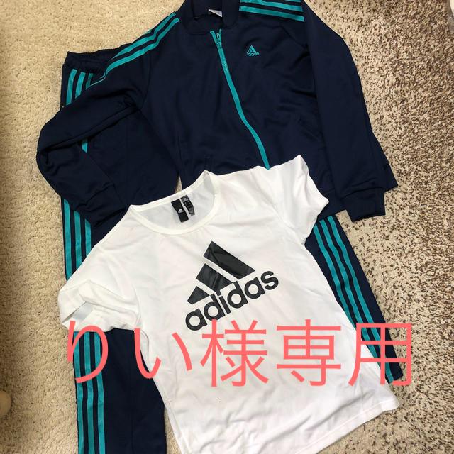 adidas(アディダス)のアディダス ジャージ上下セット+Tシャツ 緊急値下げ! スポーツ/アウトドアのランニング(ウェア)の商品写真