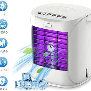 ①扇風機 冷風扇 紫外線機能 消毒機能加湿 冷却機能 省エネ
