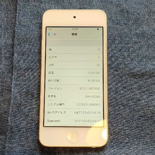 アイポッドタッチ(iPod touch)のipod touch 第六世代 16G ゴールド 美品 本体のみ(ポータブルプレーヤー)