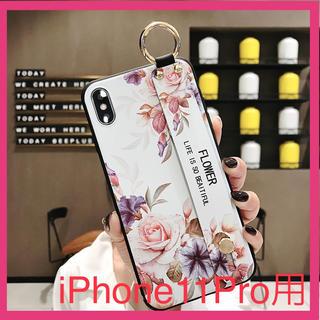 iPhone - 人気シリーズ!iPhone11Proケース 花柄 ホワイト