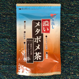 Tea Life - 水出し 濃いメタボメ茶