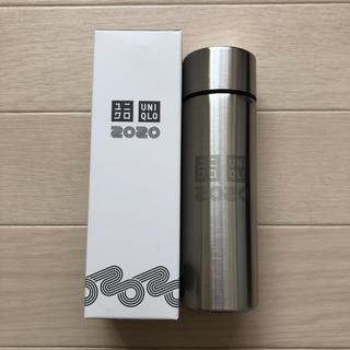 ユニクロ(UNIQLO)のユニクロ 水筒 2020(弁当用品)
