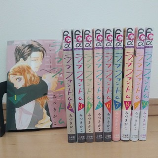 ラブファントム 1〜10巻 既刊