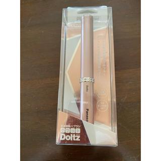 パナソニック(Panasonic)の電動歯ブラシ(歯ブラシ/デンタルフロス)
