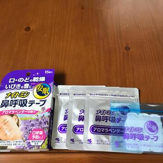 コバヤシセイヤク(小林製薬)のナイトミン4袋セット(口臭防止/エチケット用品)