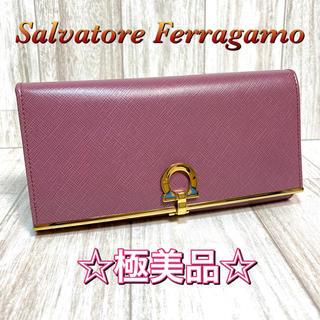 Salvatore Ferragamo - ☆極美品☆フェラガモ 二つ折り長財布 ガンチーニクリップ ピンク レザー