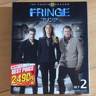 FRINGE/フリンジ DVD5枚組(TVドラマ)