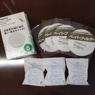 パナソニック(Panasonic)のパナソニック 天ぷら油クリーナー カートリッジ ペーパーフィルター(その他)