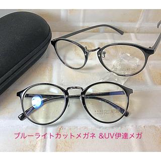おしゃれなPCメガネ&UV伊達メガネ機能付きの優れモノBK(サングラス/メガネ)