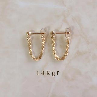 Adam et Rope' - K14gf/14Kgf ショートチェーンフープピアス/フレンチロープピアス