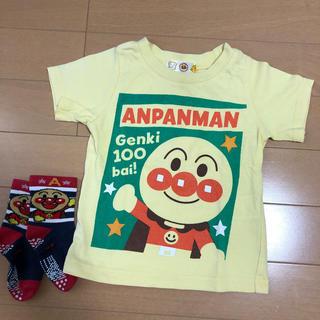バンダイ(BANDAI)のアンパンマン☆Tシャツ(80cm)とソックス(12〜15cm)(Tシャツ)