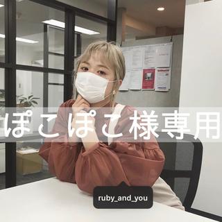 ルビー アンド ユー(RUBY AND YOU)のRUBY AND YOU スタンドカラーシースルーブラウス BROWN(シャツ/ブラウス(長袖/七分))