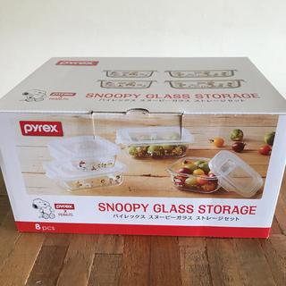 パイレックス(Pyrex)のパイレックス スヌーピーガラス ストレージセット(容器)