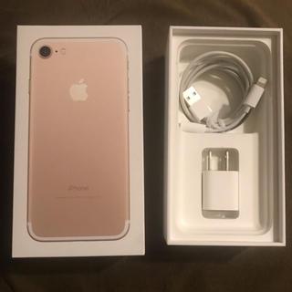Apple - iPhone 充電ケーブル/イヤホンコネクタ/