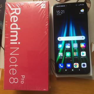 Xiaomi Redmi Note 8 Pro(スマートフォン本体)