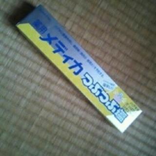 サンスター(SUNSTAR)の薬用メディカ つぶつぶ塩 170g(歯磨き粉)