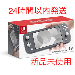 Nintendo Switch - switch lite グレー 本体
