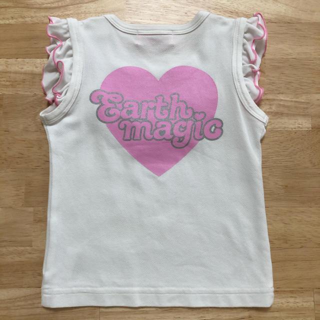 EARTHMAGIC(アースマジック)のアースマジック フリルタンクトップ 90 キッズ/ベビー/マタニティのキッズ服女の子用(90cm~)(Tシャツ/カットソー)の商品写真