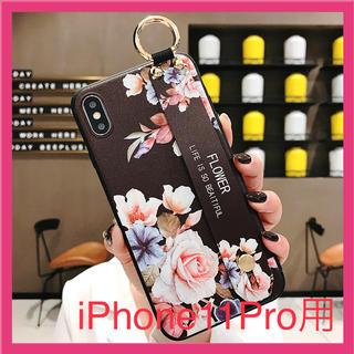 iPhone - 人気シリーズ!iPhone11Proケース 花柄 ブラウン