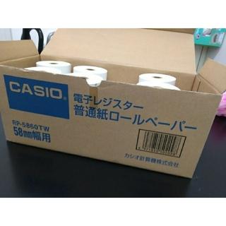 CASIO - CASIO電子レジスター普通紙ロールペーパー