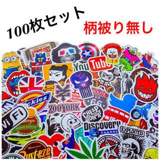 【送料無料】ステッカー 100枚