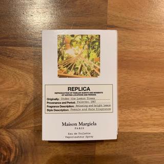 マルタンマルジェラ(Maison Martin Margiela)のMaison Margiela 香水 1.2ml(ユニセックス)