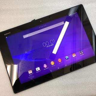 エクスペリア(Xperia)のaki773 au Xperia Z2 Tablet SOT21 ジャンク(タブレット)