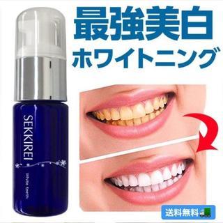 【80%OFF】最強ホワイトニング雪輝麗(セルフホワイトニング、歯磨き粉)(歯磨き粉)