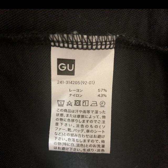 GU(ジーユー)のワンピース レディースのワンピース(ロングワンピース/マキシワンピース)の商品写真
