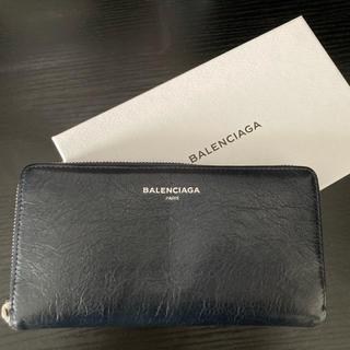バレンシアガ(Balenciaga)のBALENCIAGA バレンシアガ 長財布 ネイビー ユニセックス(長財布)