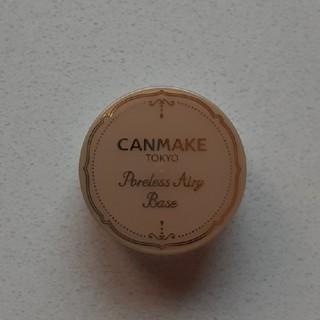 CANMAKE - キャンメイク ポアレスエアリーベース 01 限定