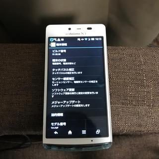 アクオス(AQUOS)のdocomo SH-04E ホワイト 送料込み(スマートフォン本体)