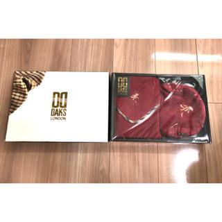 ダックス(DAKS)の【新品未使用】タオルセット(タオル/バス用品)