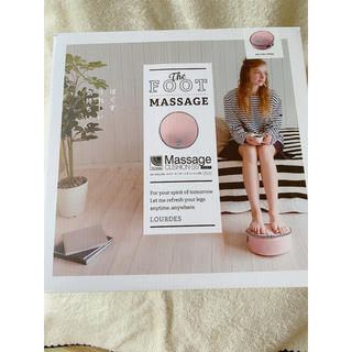 フランフラン(Francfranc)のfoot massage フットマッサージクッション(マッサージ機)