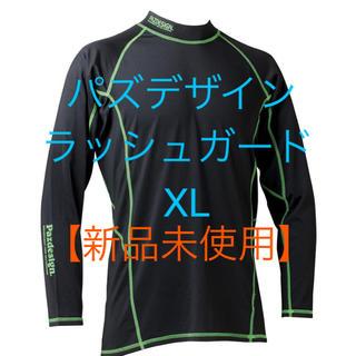 ダイワ(DAIWA)のパズデザイン ラッシュガード ラッシュガードⅤ SCR-014 ブラックグリーン(ウエア)