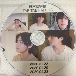 防弾少年団(BTS) - BTS テテ FM VLIVE DVD