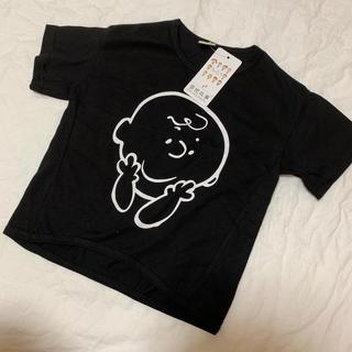チャーリーブラウン tシャツ