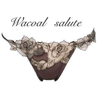 Wacoal -  サルート シリーズ20 ソング(Tバック) DR 逢姫 【M】