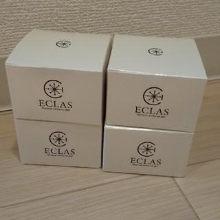 【新品未開封】エクラス ECLAS 4個セット(保湿ジェル)