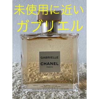 CHANEL - 【未使用に近い】CHANEL ガブリエル オーデパルファム 50ml
