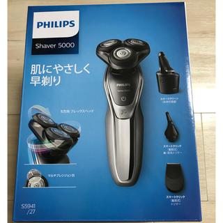 フィリップス(PHILIPS)の【新品】PHILIPS シェーバー 5000(S5941/27)(メンズシェーバー)