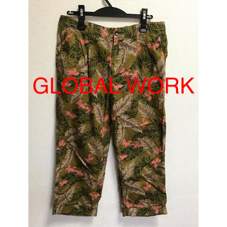 グローバルワーク(GLOBAL WORK)のグローバルワーク パンツ(カジュアルパンツ)