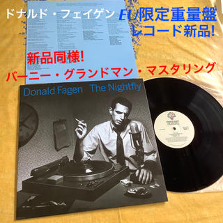 レコード新品!EU限定重量盤 バーニー・グランドマン・マスタリング ナイトフライ