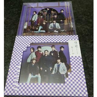 カンジャニエイト(関ジャニ∞)の関ジャニ∞ CD【侍唄さむらいソング】セット(ポップス/ロック(邦楽))