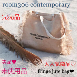 room306 CONTEMPORARY - room306 contemporary♥︎fringe jute bag