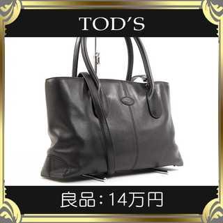 TOD'S - 【真贋査定済・送料無料】トッズの2wayバッグ・良品・本物・人気